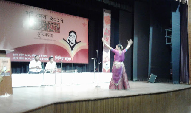 SOIMELA मे मैथिलीक प्रतिनिधित्व केलनि विभा रानी
