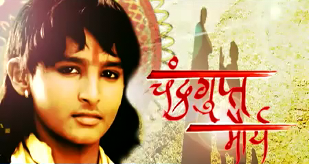 Chandragupta maurya serial episode 1