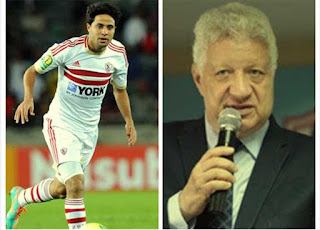 Murtaza Mansour excluded Mohamed Ibrahim from the African list of Zamalek