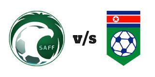 مشاهدة مباراة السعودية وكوريا الشمالية بث مباشر اليوم 8-1-2019 كاس امم اسيا