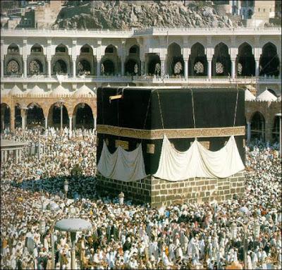 मक्का मदीना की फोटो जिसमें मक्केश्वर महादेव है