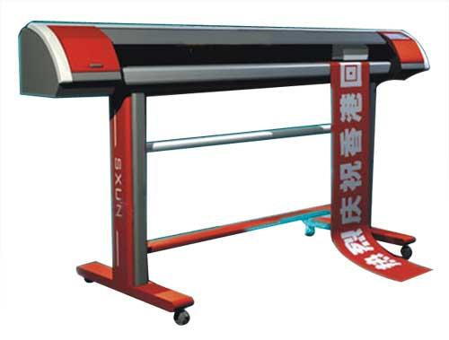 Banner Welding Photos Banner Printing Machine