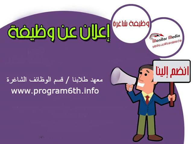 درجات وظيفية في البنك المركزي/حصرآ شهادات عليا لغة عربية