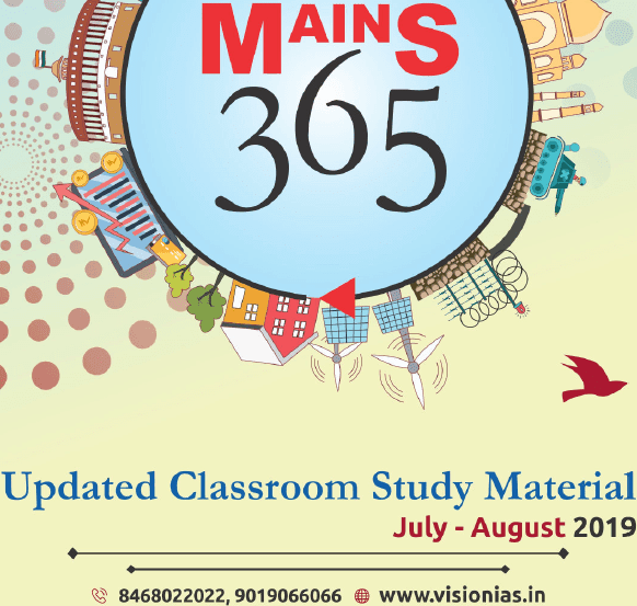 Vision ias Mains 365 Updated Classroom Study Material 2019 in English