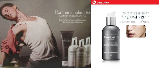 Event Report: Relaunch The Skin House homme innofect line