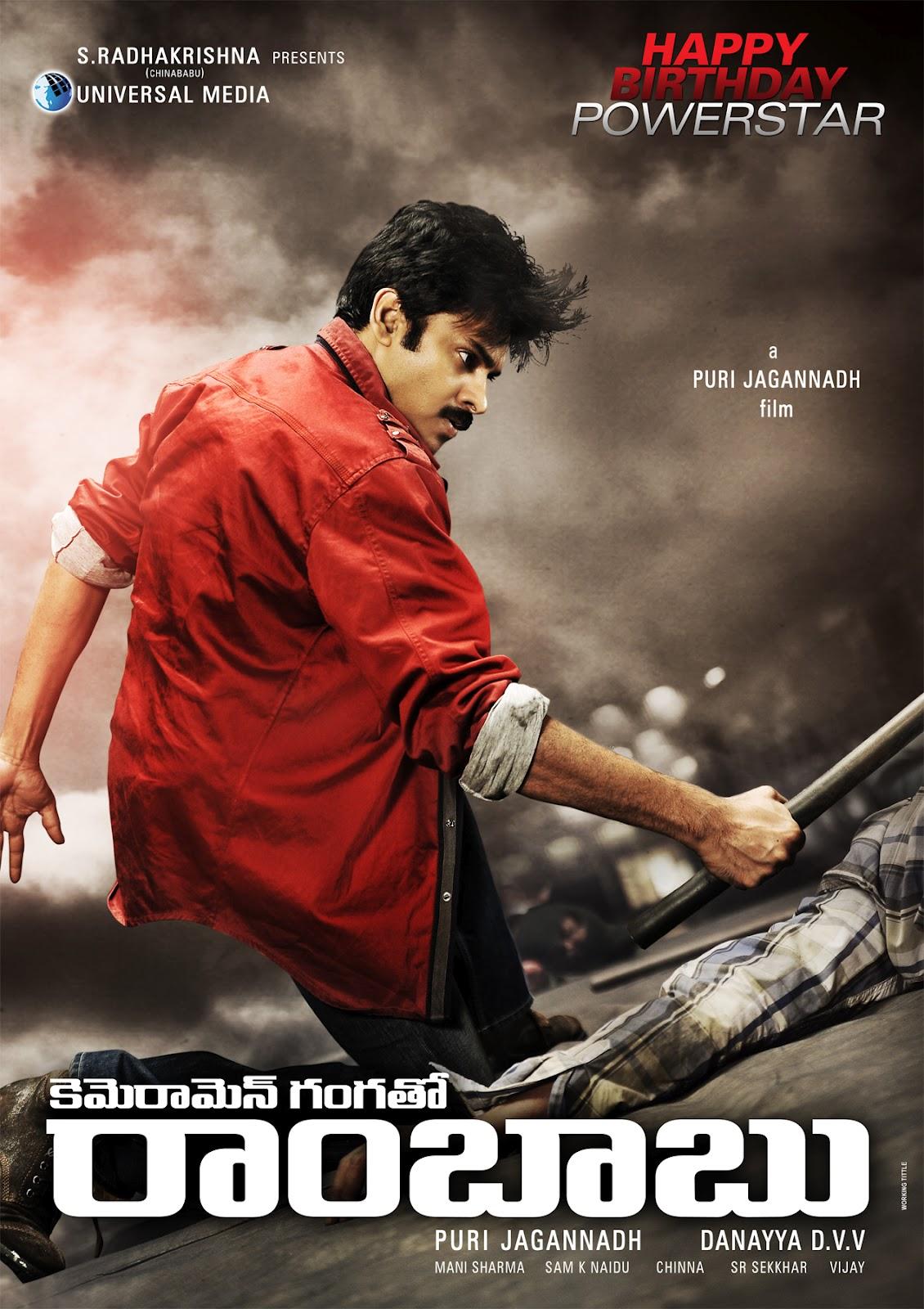 paisa vasool full movie download hd 720p