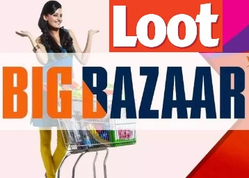 Big Bazaar : Get Free Rs.150 Off on Rs.1000 Coupon Code by Giving Missed Call