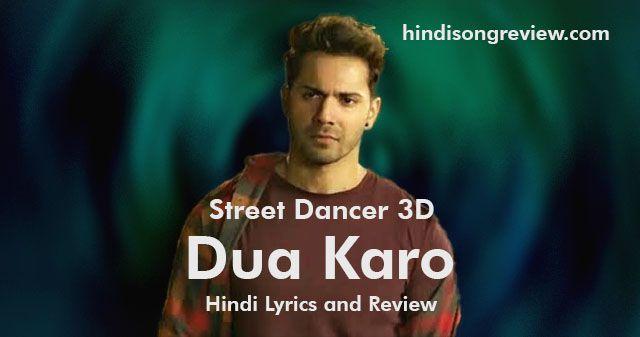 dua-karo-lyrics-in-hindi-street-dancers-3d