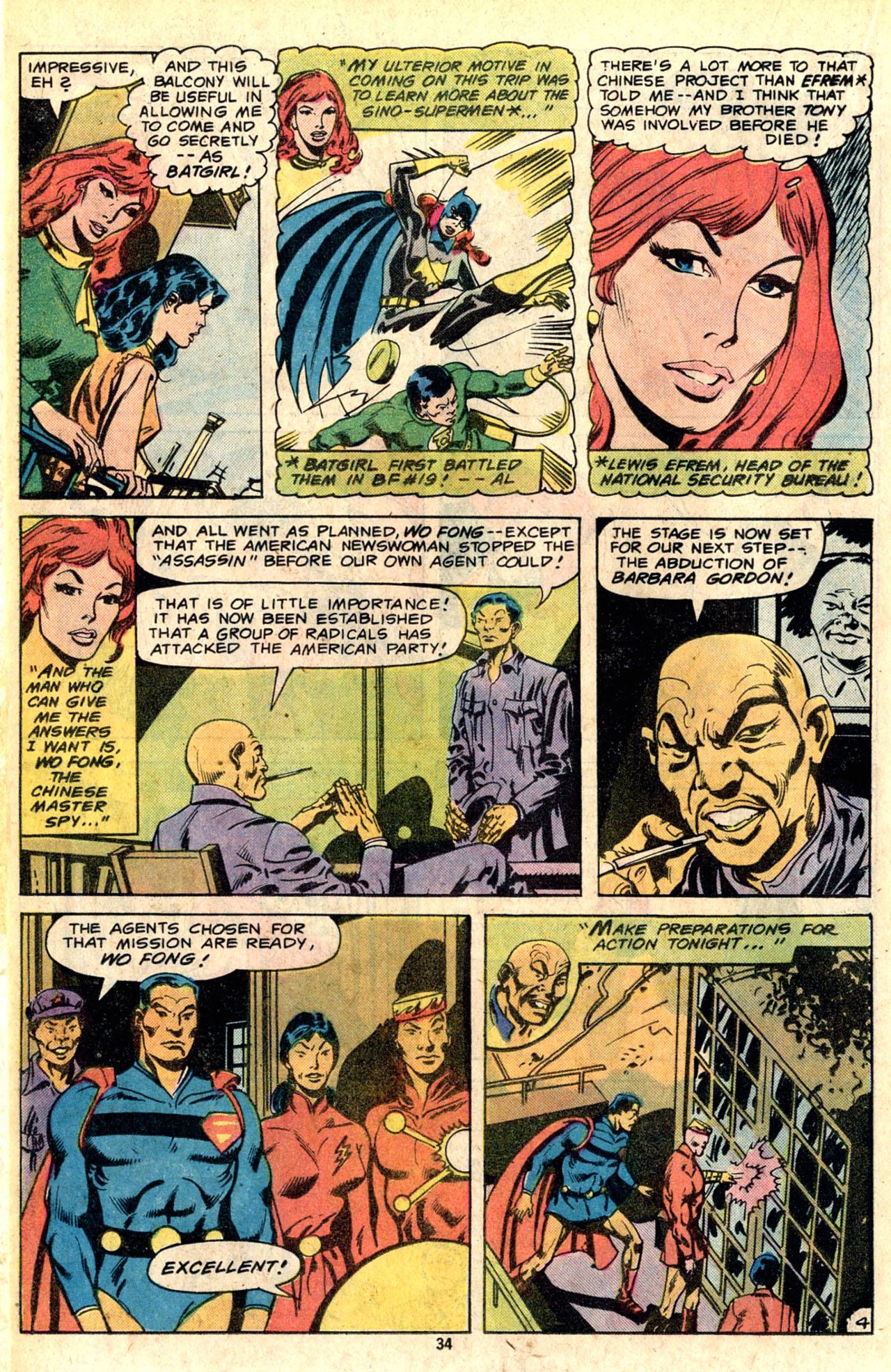 Detective Comics (1937) 481 Page 33