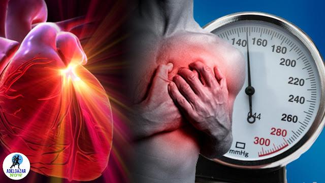 7 Hábitos Que Ayudan a Prevenir la Hipertensión Arterial