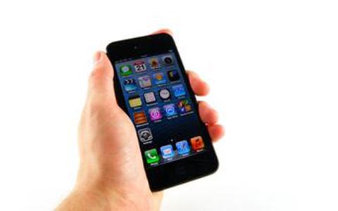 Iphone Murah   ICTrends