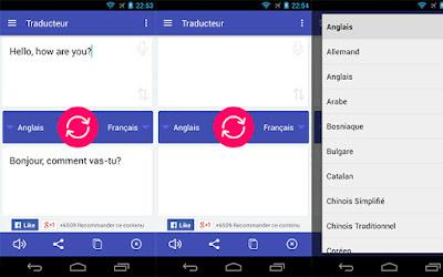 تطبيق Translate للأندرويد, برنامج ترجمة صوتية فورية للأندرويد