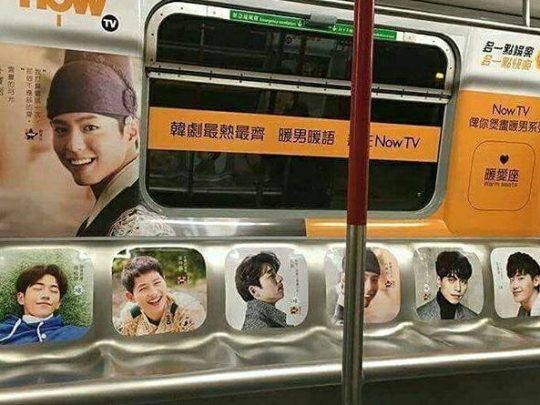 Subway Hongkong
