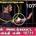 SASI' S NUMBER IN CELL |  ANDROID TAMIL