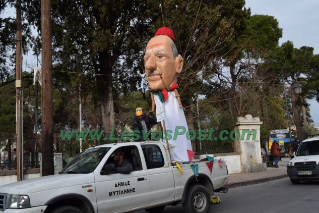 Λέσβος: Έντυσαν τον Ερντογάν νυφούλα των Ιμίων στο καρναβάλι της Μυτιλήνης – «SULTAN- ΕΡΝΤΟΓΑΝ: YOK-IMIA, YOK-ΑΙΓΑΙΟ» (ΦΩΤΟ)