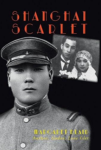 Shanghai Scarlet by Margaret Blair