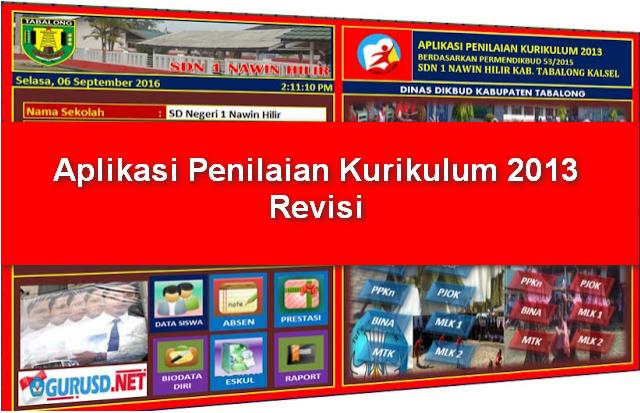 Aplikasi Penilaian Kurikulum 2013 Revisi