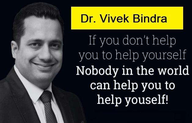 विवेक बिंद्रा की जीवनी | Motivational Speaker Vivek Bindra Biography In Hindi
