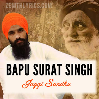 Bapu Surat Singh Lyrics - Jaggi Sandhu