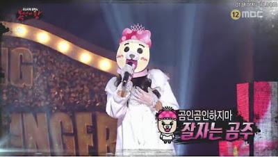 King of Mask Singer Episode 138 Subtitle Indonesia