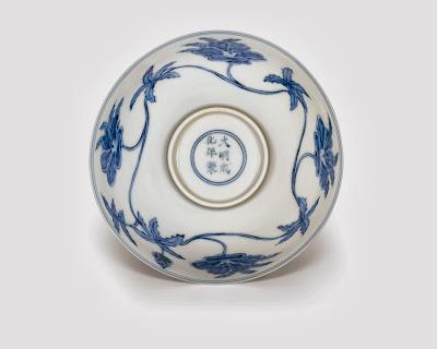 "<img src=""Rare Chenghua mallow bowl .jpg"" alt=""reign mark and footrim"">"