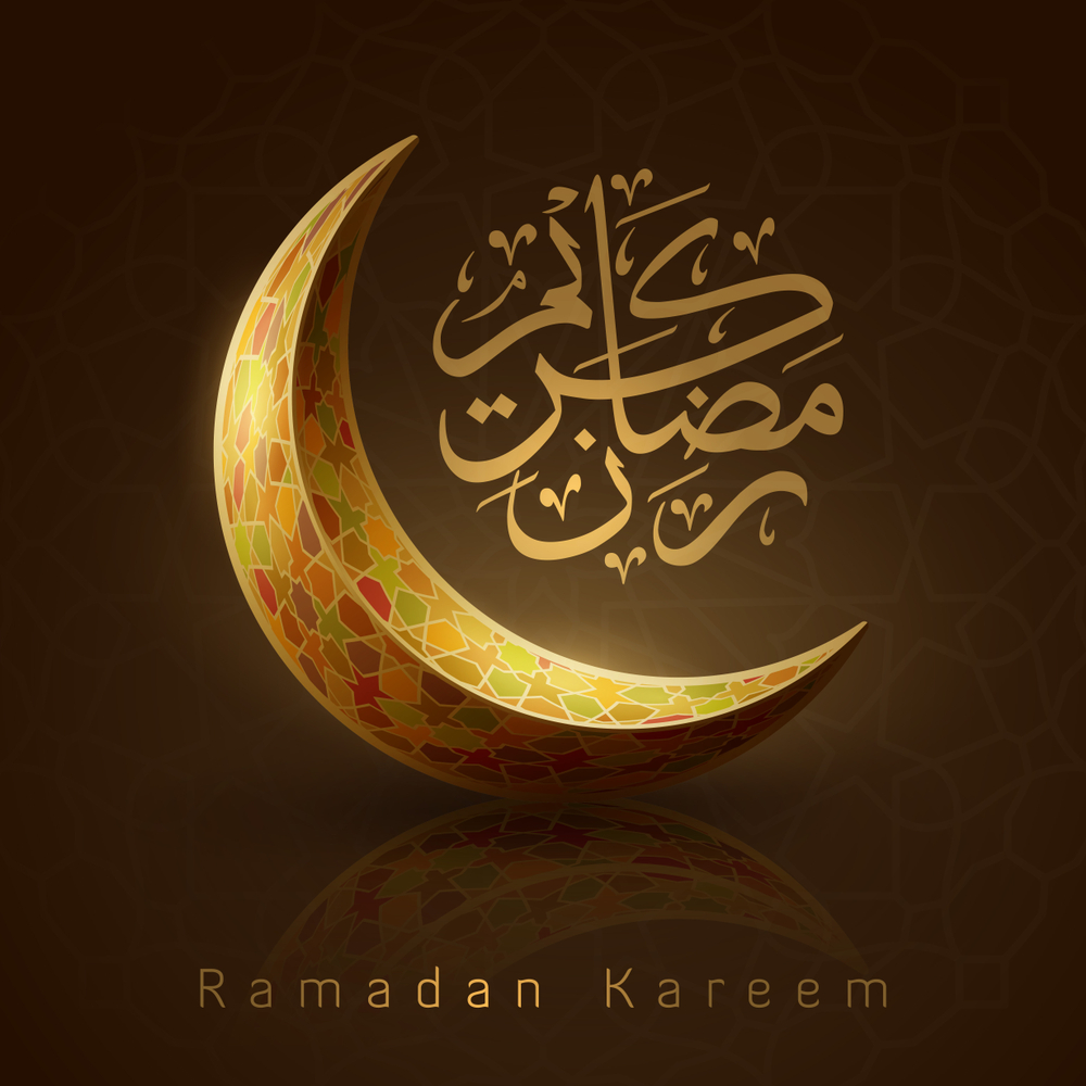 New collection of ramadan greetings cards and wallpapers free download all types of ramadan wallpapers and greetings m4hsunfo