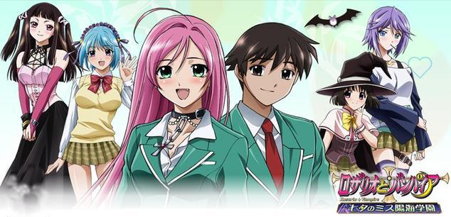 Anime Romance Comedy Terbaik Rosario to Vampire