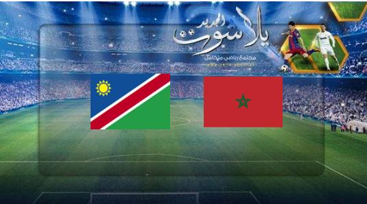 نتيجة مباراة المغرب وناميبيا اليوم 23-06-2019 كأس الأمم الأفريقية