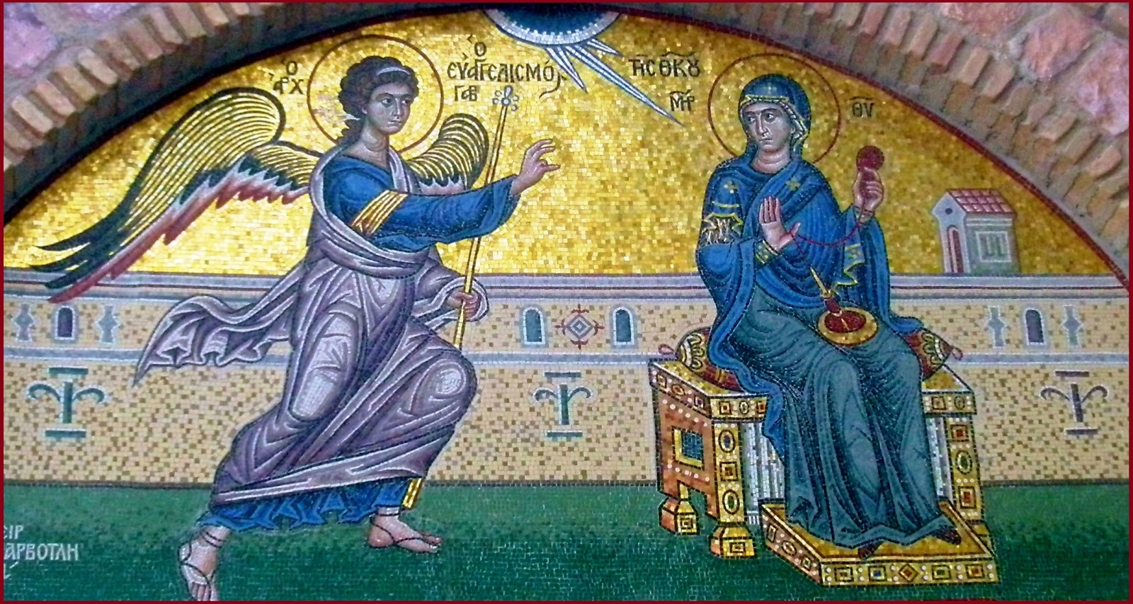 Annunciation of the Most Holy Theotokos. Church of the Annunciation of the Blessed Virgin Mary