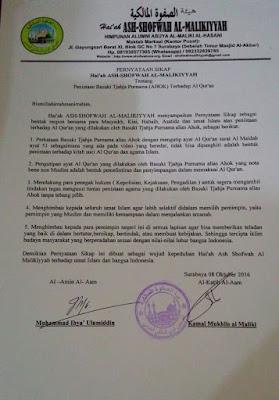 Alumni Sayyid Muhammad bin Alawi al-Maliki Tegaskan Ahok Sebagai Penista Agama