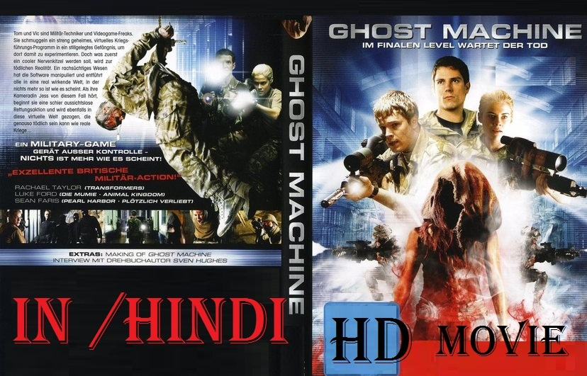 ghost-machine-Hindi-Dubbed-HD-Full-Movie