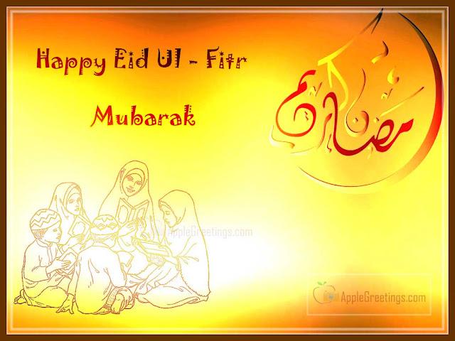 Eid Mubarak 2017 Photos