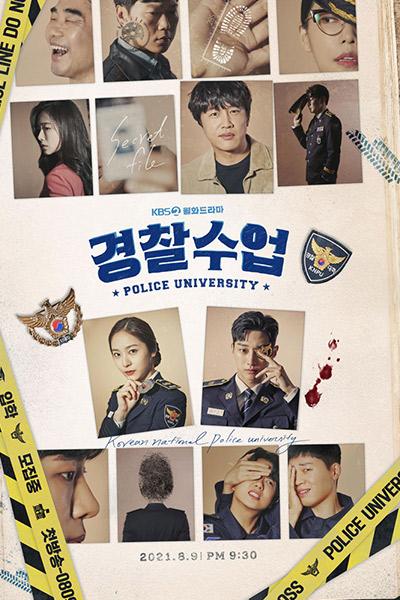 Học Viện Cảnh Sát - Police University (2021)
