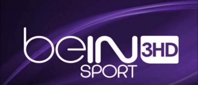 تردد قناة بي ان سبورت 3 Bein Sport HD الرياضية المفتوحة مجانا على قمر النايل سات