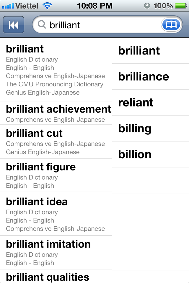 Dict Box / Dictionary Box: Dict Box - The Free Dictionary App for
