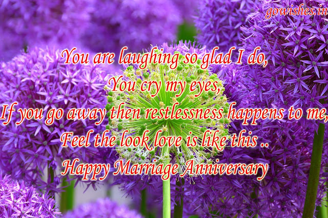 Happy Wedding Anniversary Photo Wallpaper