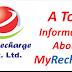 A to Z Information About MyRecharge ! हिंदी में !