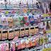 Tempat Rekomendasi Berbelanja Oleh-Oleh di Tokyo