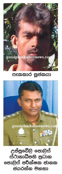 Man arrested for killing his wife and two children in Trincomalee