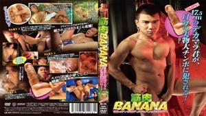 Bravo Muscle Banana
