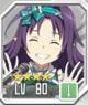 Yuuki [Natural Pop Star]
