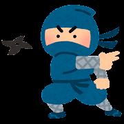 手裏剣を投げる忍者のイラスト