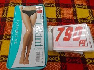 コストコアウトレットパンティ6P790円