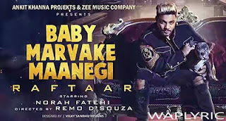 Baby Marvake Maanegi Song Lyrics & Video