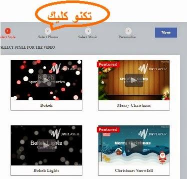 الكتابة على الصور بالعربي بدون تحميل
