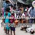 Katihar दबंग सरपंच पति के द्वारा किया गया जानवरों जैसी बेहरमी से पिटाई ...