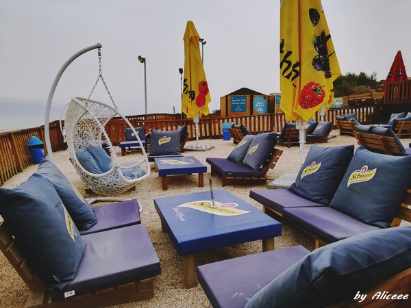 Marea Moarta - Kalia Beach