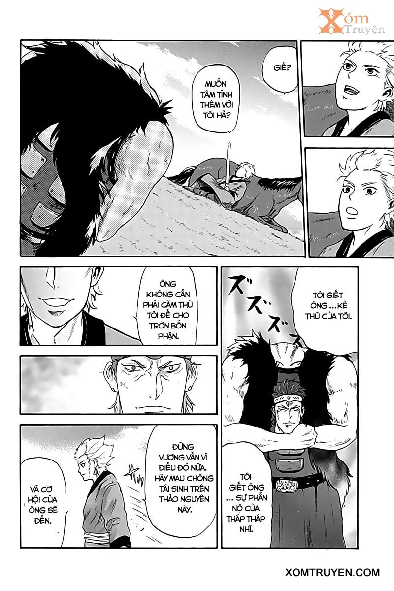 Horizon (okada takuya) chap 1 trang 17