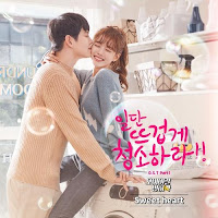 Download Lagu Mp3 Drama Sub Indo Lyrics OH MY GIRL BANHANA – Sweet Heart [Clean with Passion for Now OST] Mp4