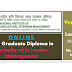 Online Post Graduate Diploma in Agricultural Extension Management-MANAGE Hyderabad